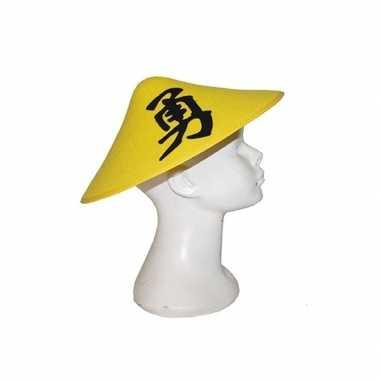 Chinese hoed geel teken